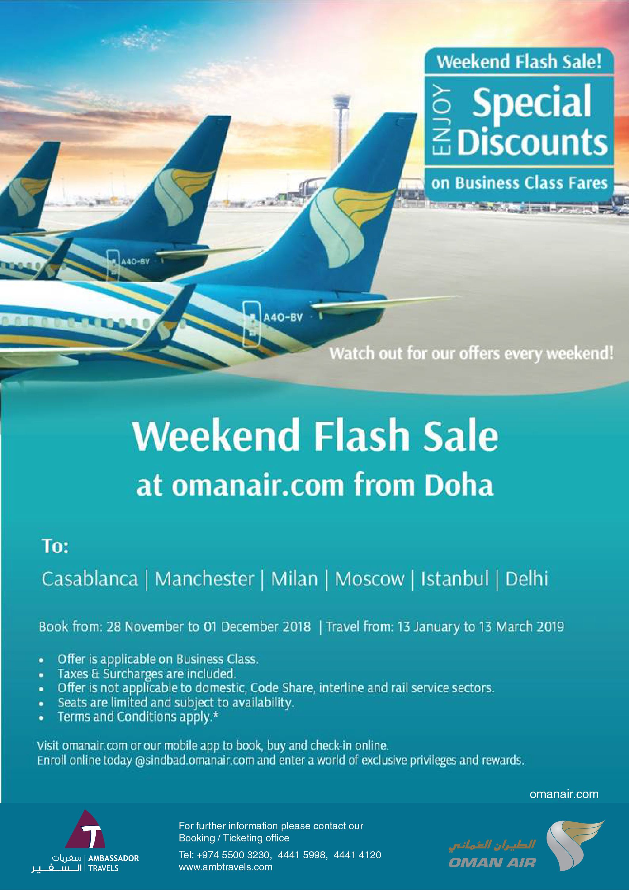 Weekend Flash Discount Sale Oman Air With Ambassador