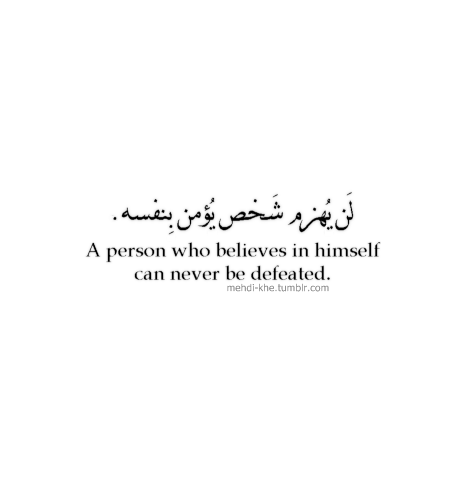 Image of: Inspirational Quotes Top Arabic Quote Photo Pinterest Arabic Quote Photo ᴏᴜʀ ᴅʀᴇᴀᴍ احلامنا Pinterest