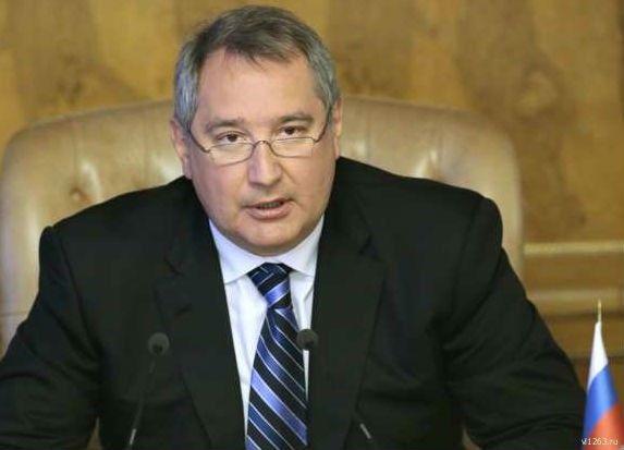 Д. Рогозин