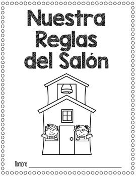 classroom rules coloring book spanish