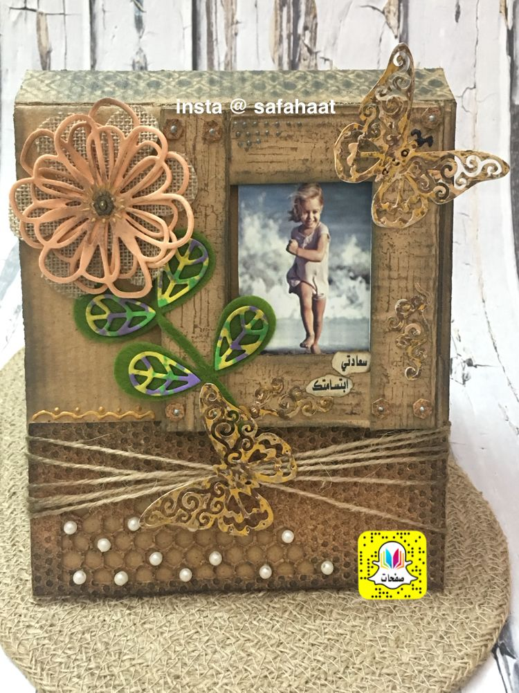 Scrapbooking Decoupage Mixedmedia سكرابوكينج إطار صوره باستعمال غطاء كرتون Home Decor Decor Frame