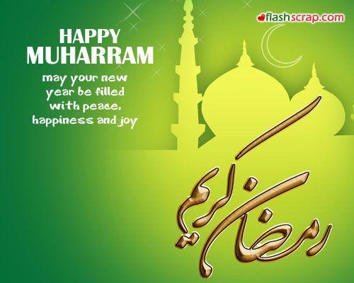 Muharram Mubarak | Majelis Taklim Arafah RW 07 | Muharram