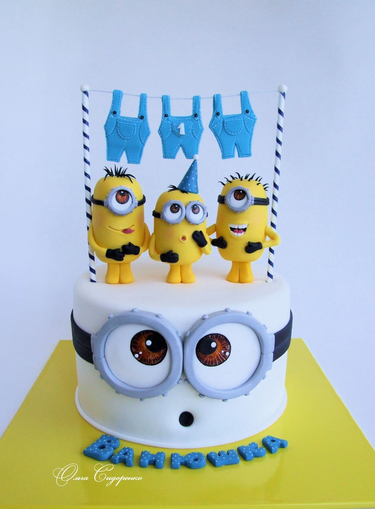 торты миньоны на день рождения фото этого нужны
