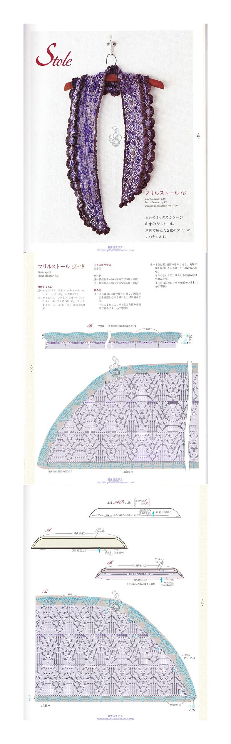 Crochet Shawl - Chart | Crochet | Pinterest | Chal, Ganchillo y Tejido