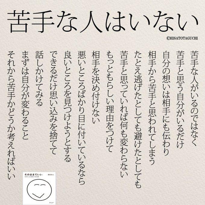 「言葉」おしゃれまとめの人気アイデア|Pinterest|Riko | 面白い言葉. インスピレーションを與える名言. 言葉