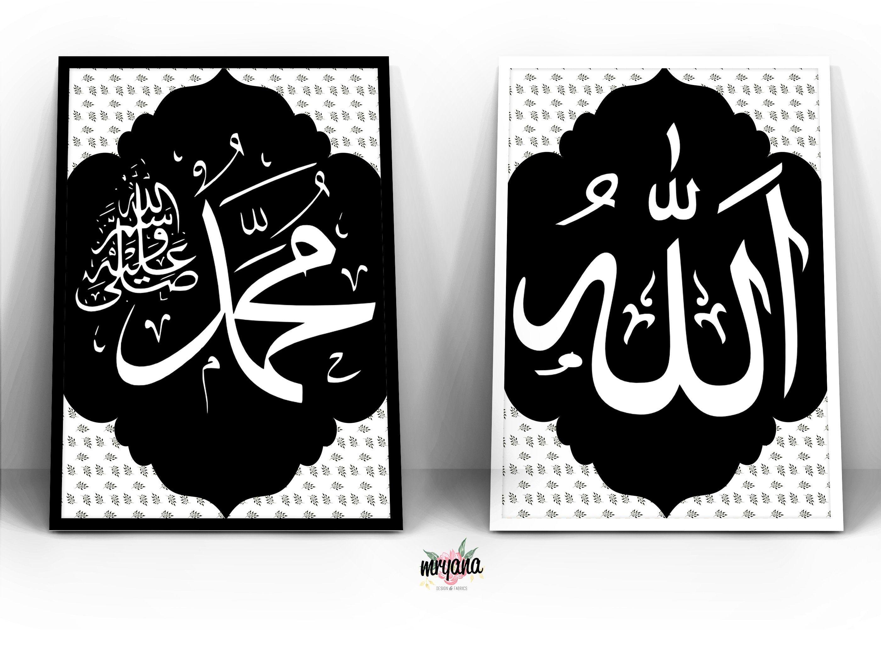 Pin On Mryana Com Islamic Wall Decor Calligraphy