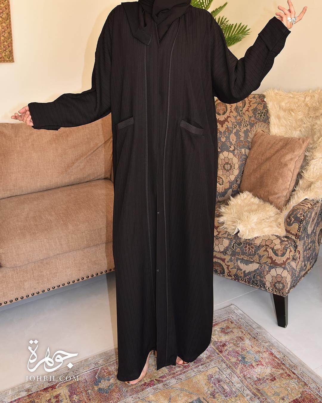 عباية بقماش رقيق ومقلم من نفس القماش مع أكمام ضيقة وجيوب مخفية من الأمام رقم الموديل 1197 السعر بعد الخصم 210 ريال متجر جوهر Fashion High Neck Dress Dresses