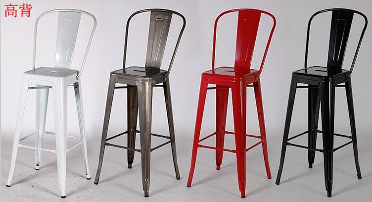 High Stool Metal Bar Stools Back Chairs