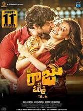 Movierulz Nene Raju Nene Mantri 2017 Hdrip Telugu Full Mov