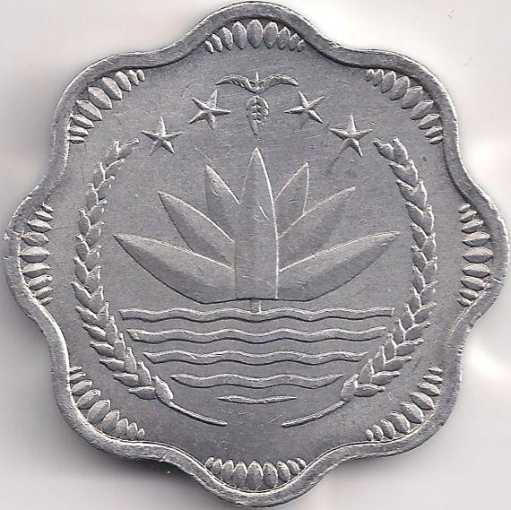 Motivseite: Münze-Asien-Bangladesch-টাকা-১০-১৯৭৪-১৯৭৯