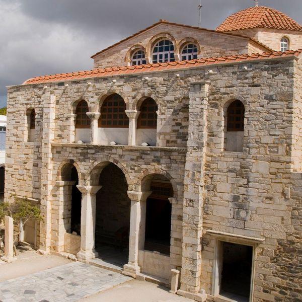 Panagia Ekatontapiliani (Church of a hundred doors) Paros, Greece