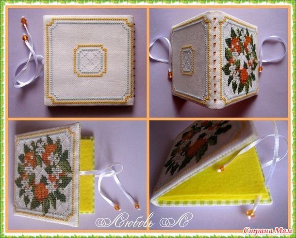 "Игольница-книжка ""Orange Blossom"""