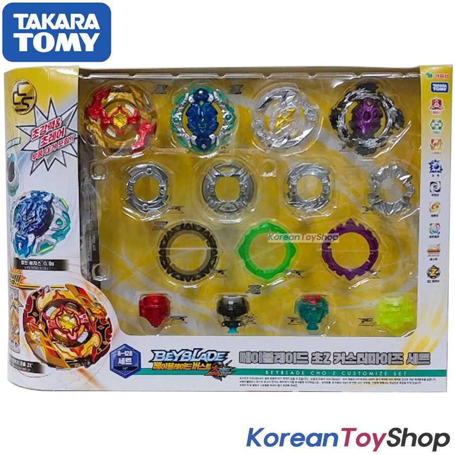 New In Box Takara Tomy Beyblade BURST B-128 Cho-Z Customize Set