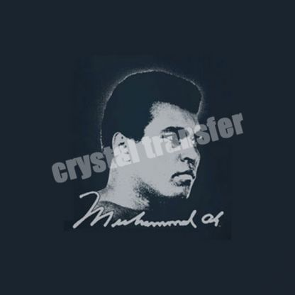T-shirt Heat Transfer Sticker for Boxer Winner Muhammad Ali