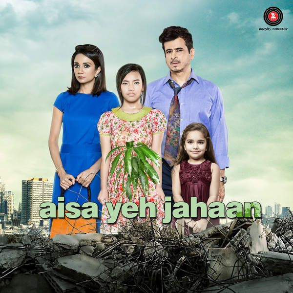 Aisa Yeh Jahaan The Movie 1 Full Movie Download