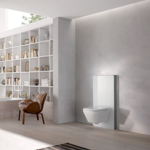Keramag Design Has Launched A Universal Cistern Designed To