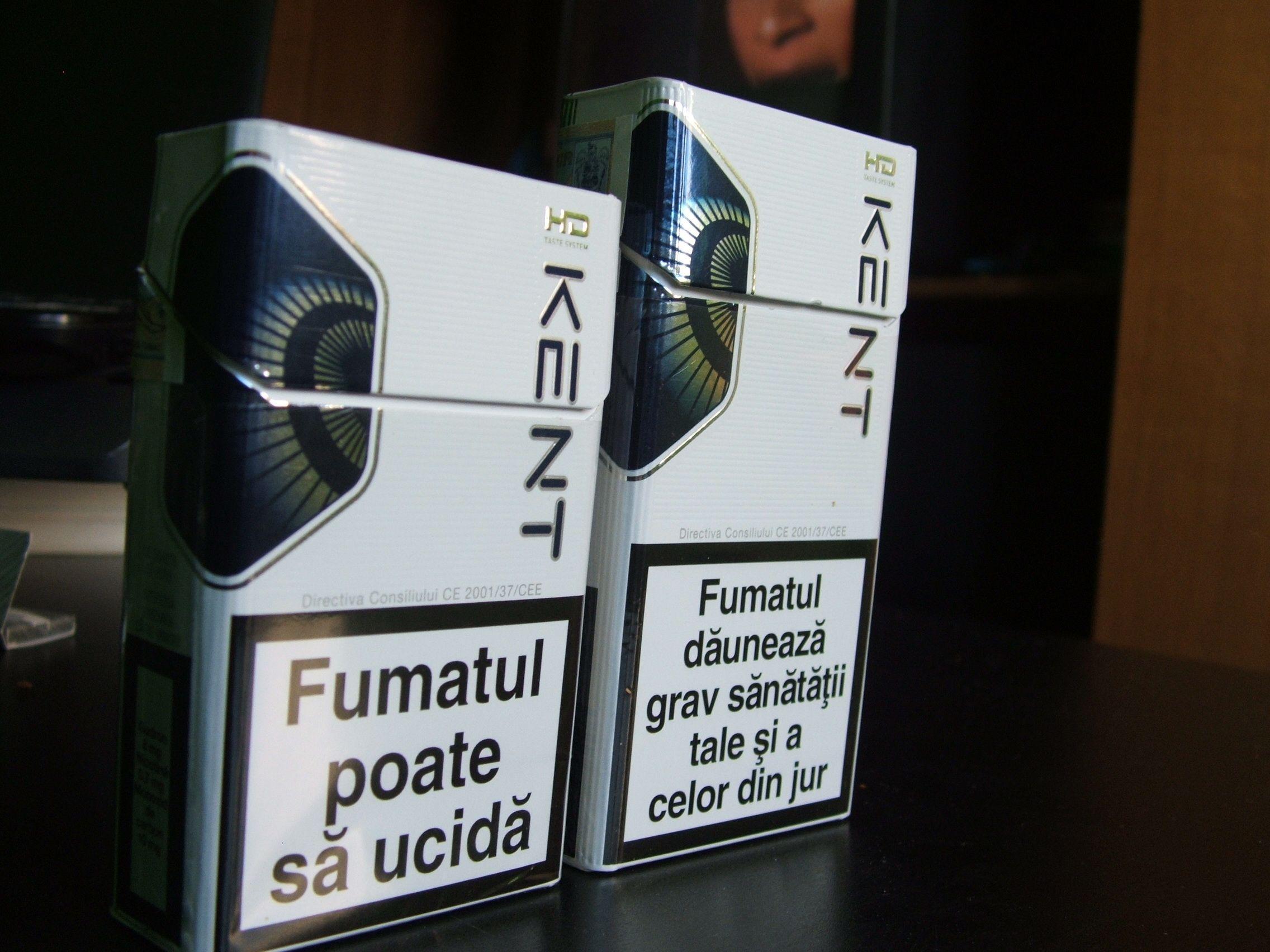 фото пачек сигарет кент отдых