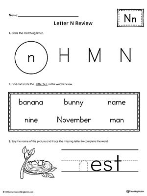 Learning the Letter N Worksheet | Worksheets, Student learning and ...