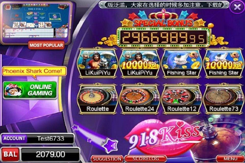 Онлайн казино apk как выиграть рулетку казино