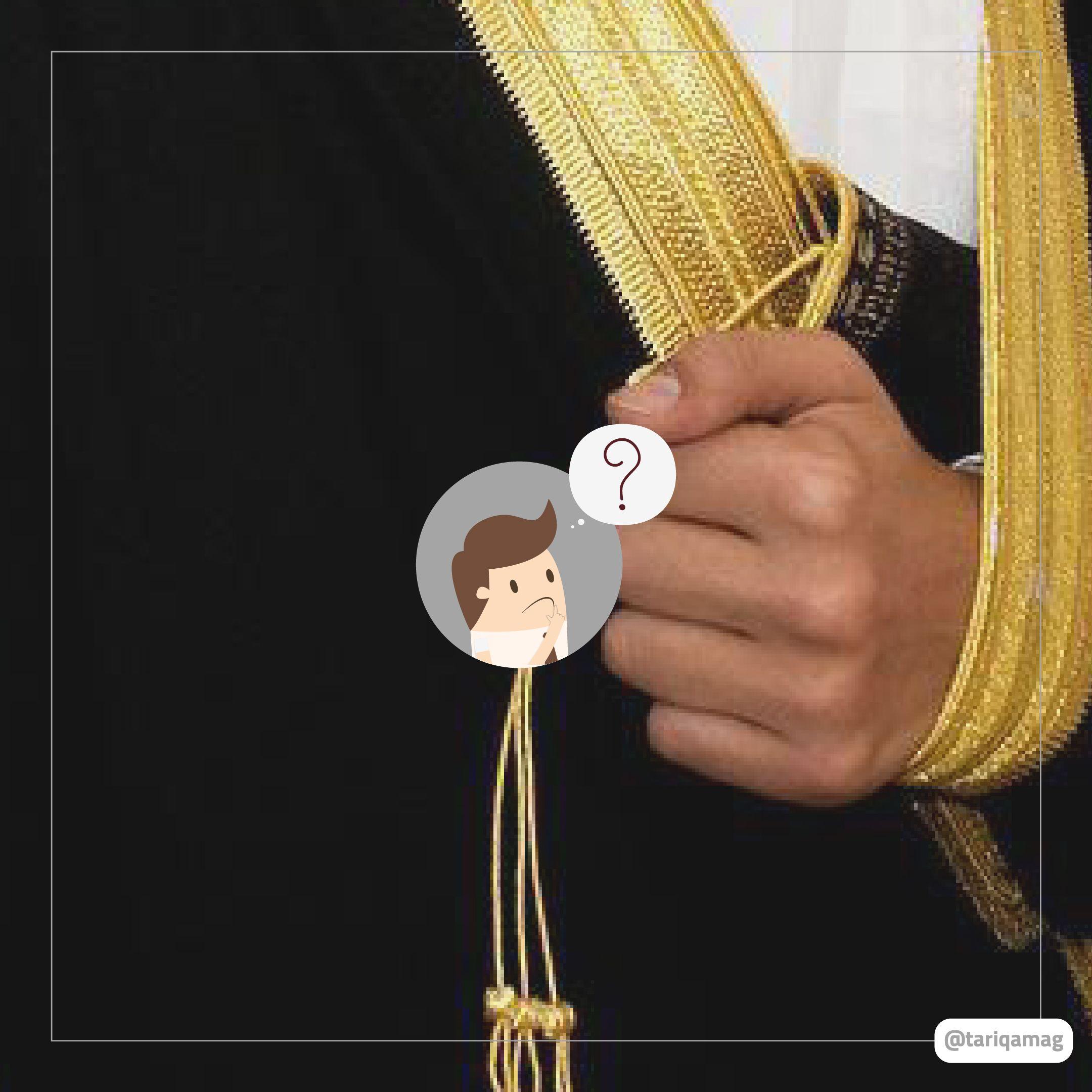 طريقة لبس البشت الرجالي Gold Necklace Jewelry Gold