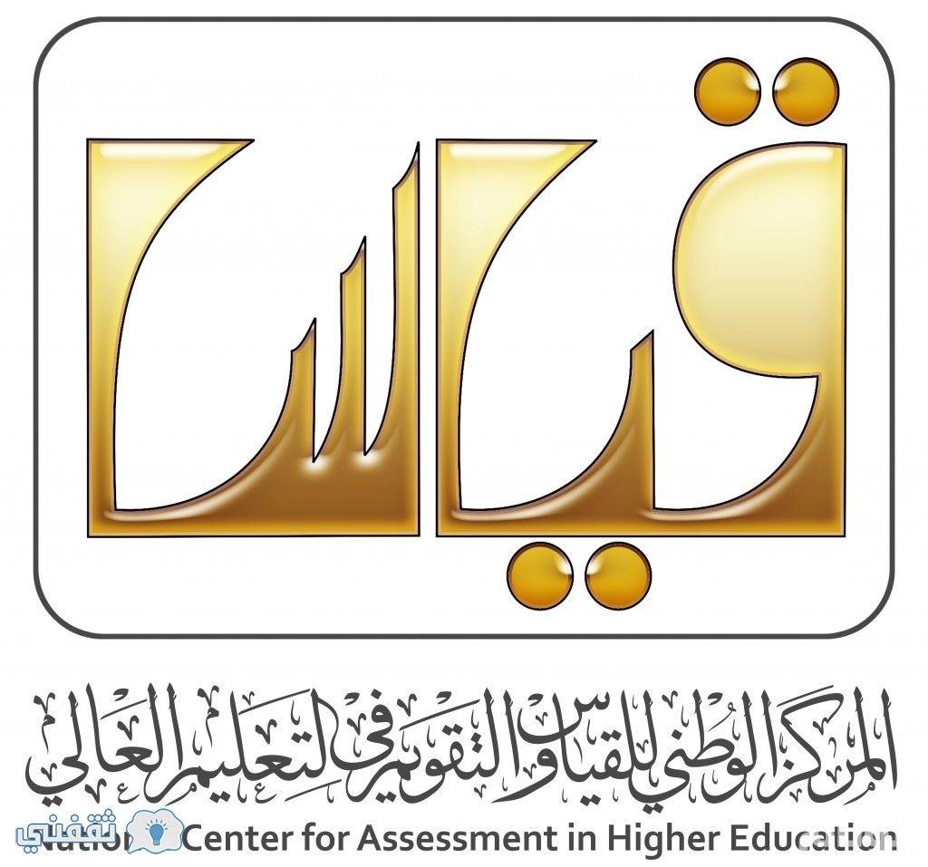 كشف حساب البنك العربي السعودي