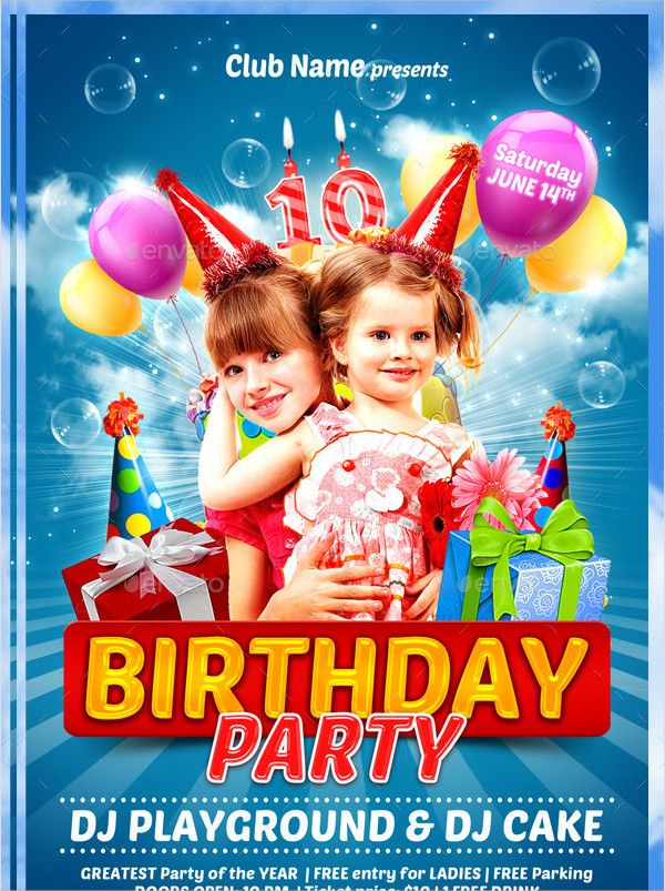 Kids Birthday Party Flyer Template Birthday Flyer Templates - birthday flyer template