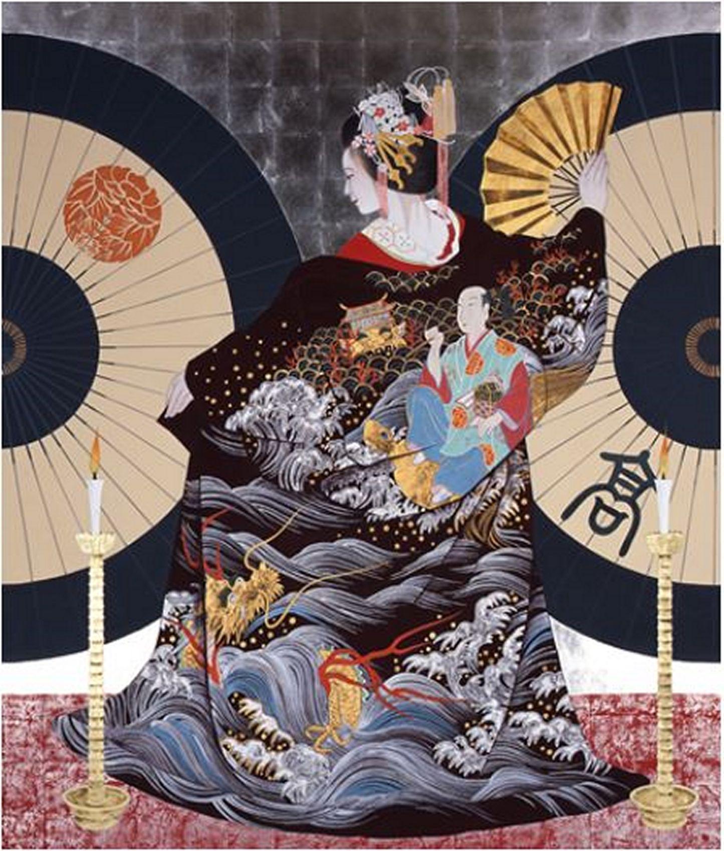 Ryugu by Morita Rieko.