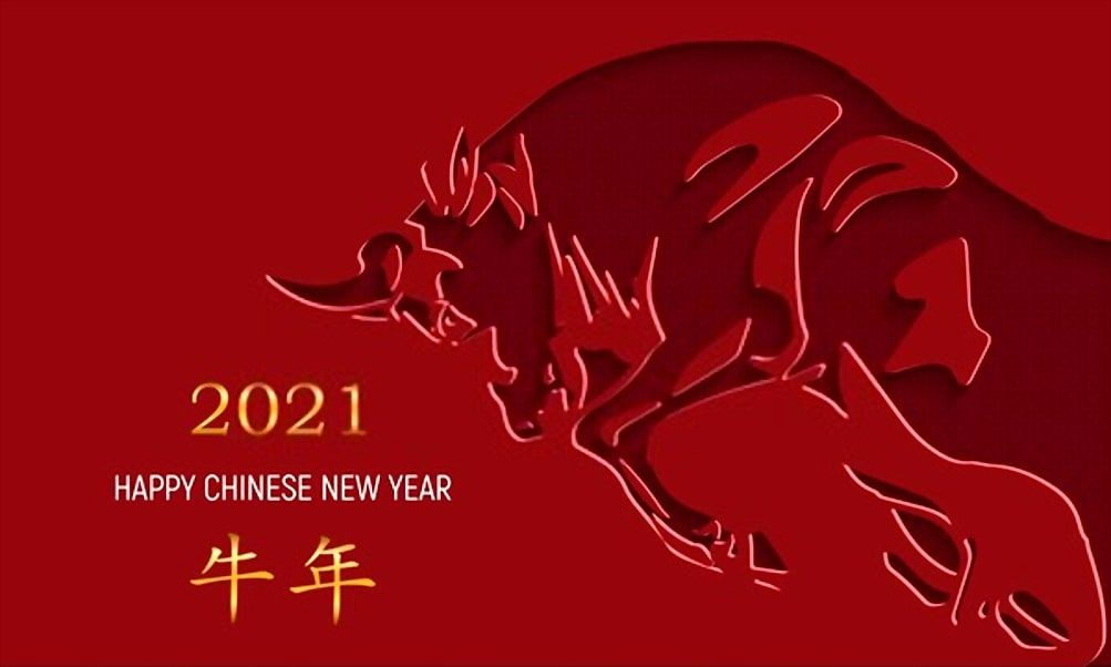 Chinese New Year 2021 Images And Wallpaper Chinese New Year Poster Chinese New Year Design Chinese New Year