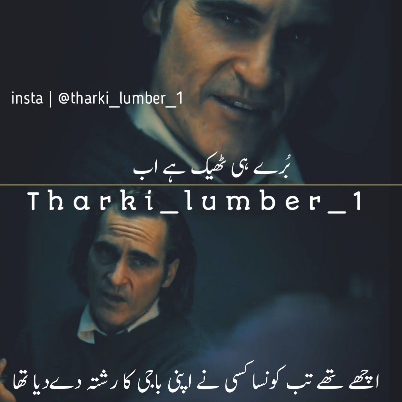 Truth Memes Or Funny Funny Quotes In Urdu Funny Mems Funny Quotes