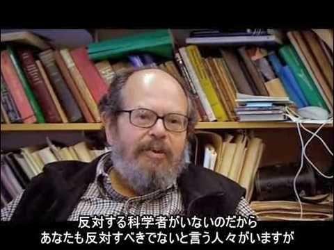 地球温暖化詐欺 1/8 - YouTube