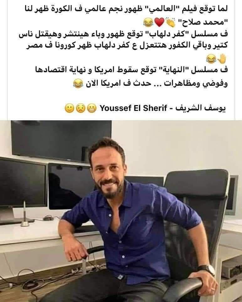 Drama Ramadan دراما رمضان On Instagram متعمل مسلسل تشوفلي حياتي هتمشي ازاي و هتجوز مين ف الاخر طالما بتقرأ ال Funny Cartoon Memes Funny Comments Funny Dude