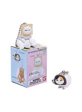 Cat In A Bread Box Extraordinary Neko Pan Bread Cat Charm Key Chain Blind Box Figure  Purebred Cats Decorating Design