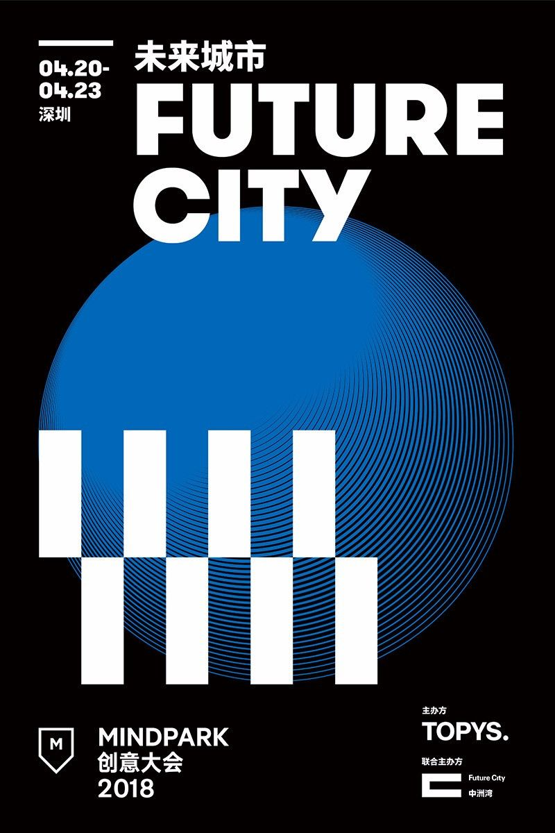 mindpark poster The north face logo, Future city, Retail