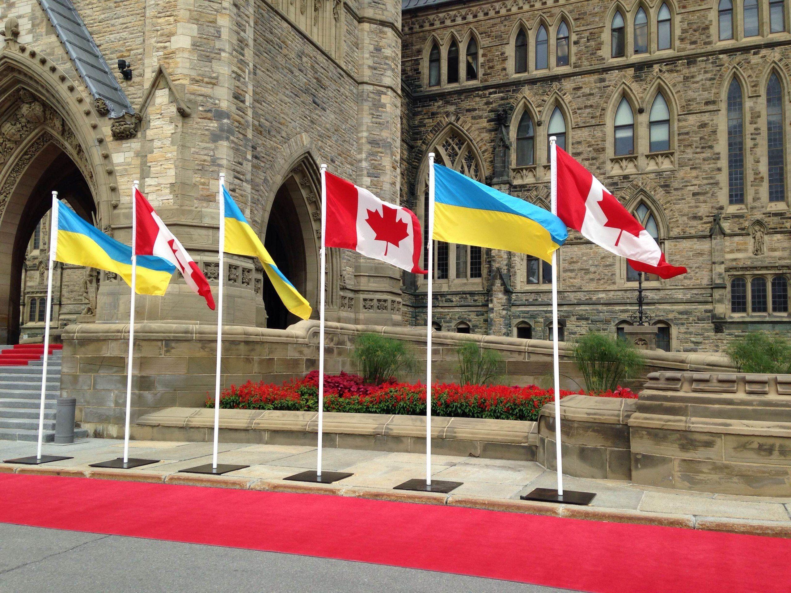 Парламент Канади 17.09.2014
