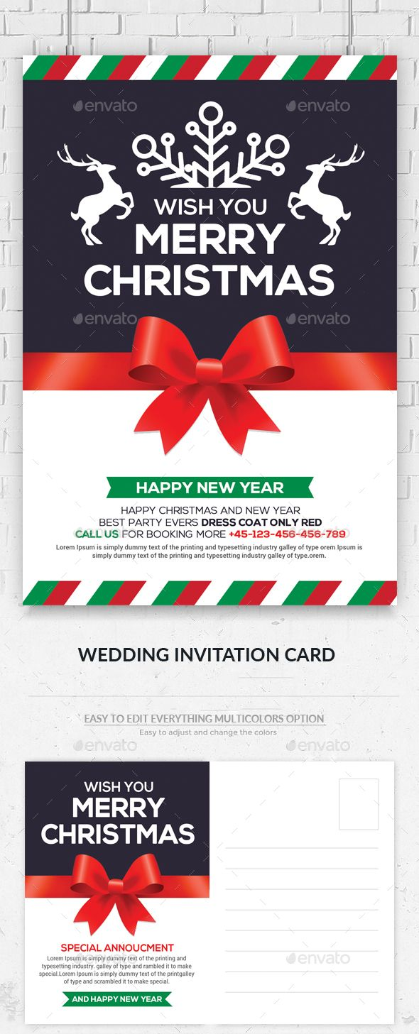 Christmas and New Year Greeting Card | Greeting card template, Card ...