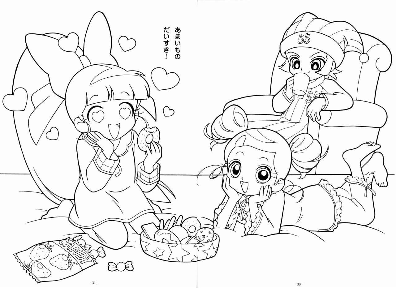Powerpuff Girls Z Coloring Pages Google Search Chicas Super
