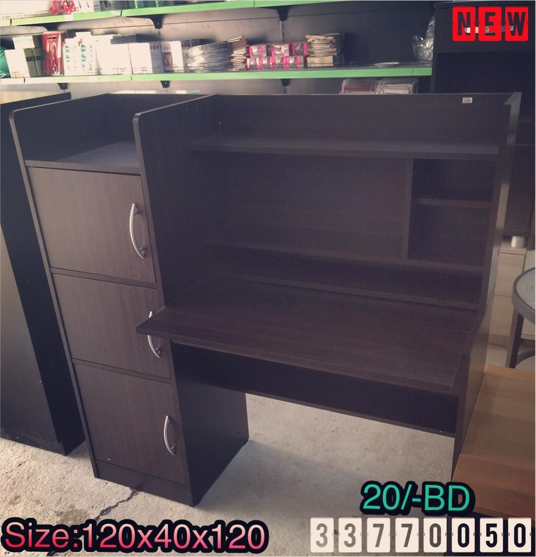 For Sale Study Table Size 120x40x120 Brown Color New Price 20 Bd للبيع مكتب دراسي خشب لون بني جديد السعر 20 Bd Tel 33770050 Tel 66992443 In 2020 Mew