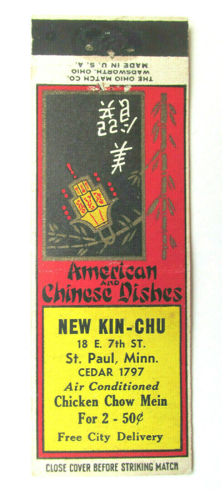 New Kin Chu St Paul Minnesota Chinese Restaurant 20 Strike Matchbook Cover Restaurants In 2020 Matchbook Chinese Restaurant Minnesota Restaurants