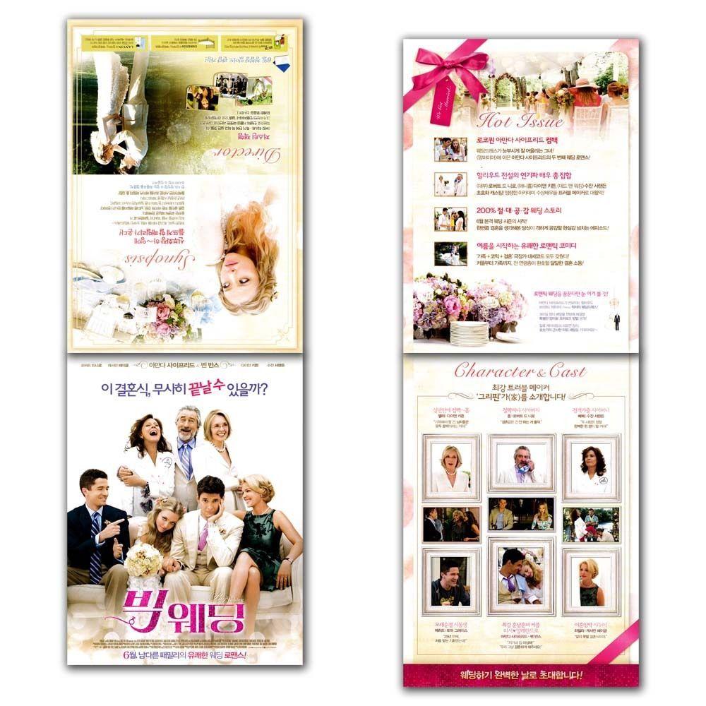 The Big Wedding Movie Poster 4S Amanda Seyfried, Robert De ...