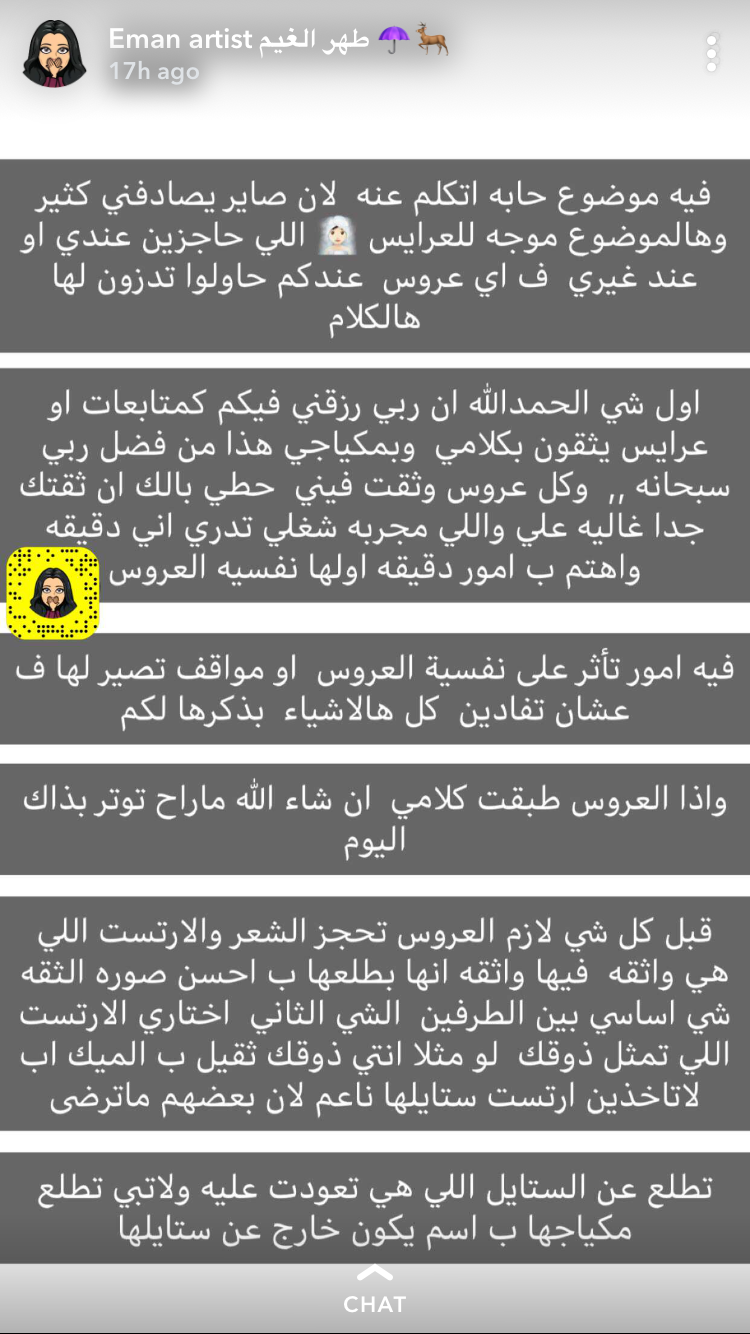 Pin By Nadia Eid On نصائح للعروس Beauty Skin Care Routine Bride Preparation Advice For Bride