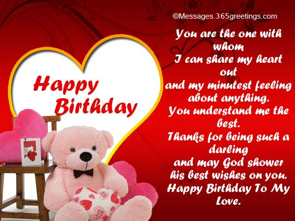 Birthday Greetings My Sweet Teddy Messages For Lover