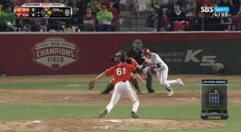 Felix Pie in Korea Chicago Cubs and Baseballmania 2014 Pinterest