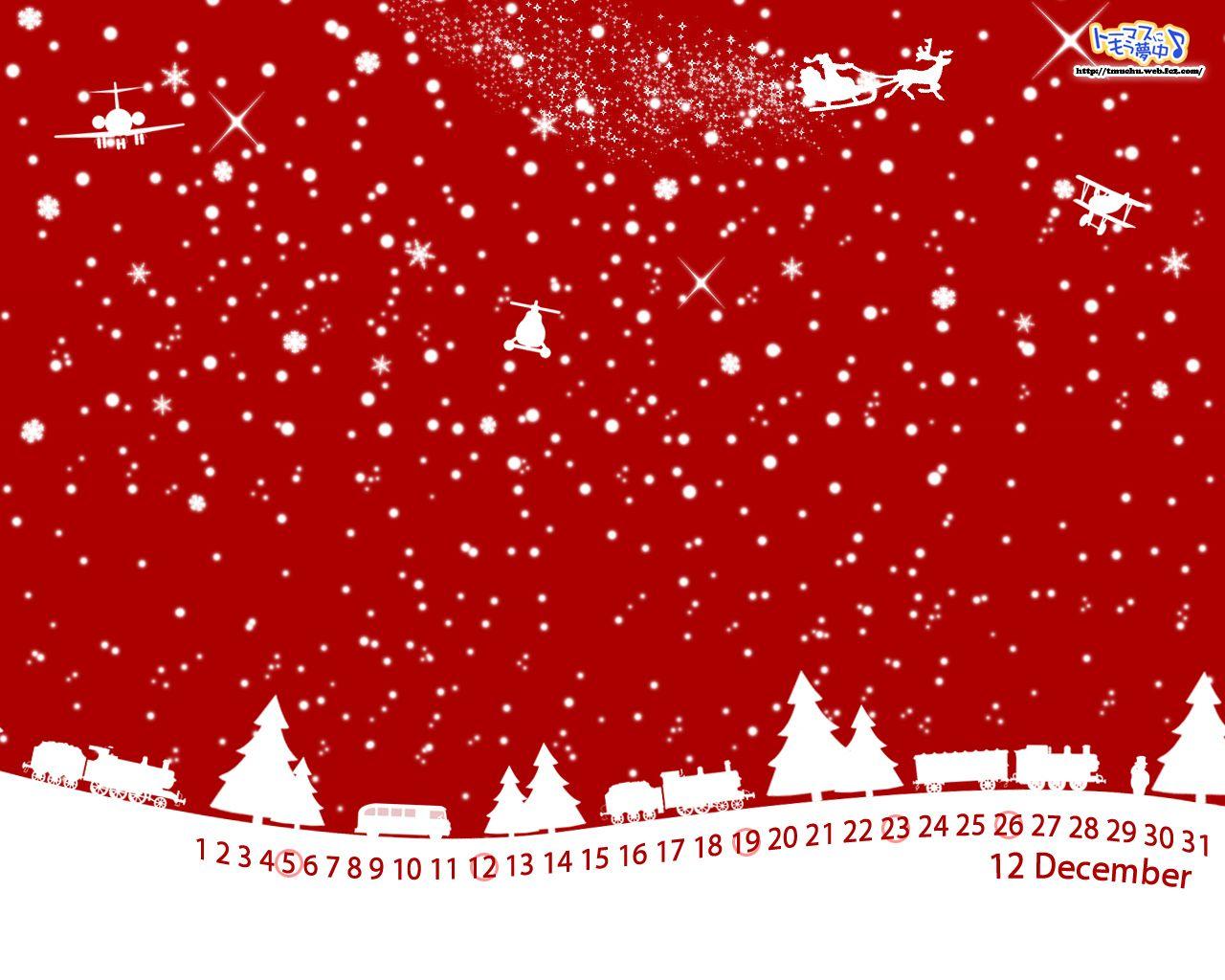 12月カレンダー壁紙 12月カレンダー 壁紙 カレンダー