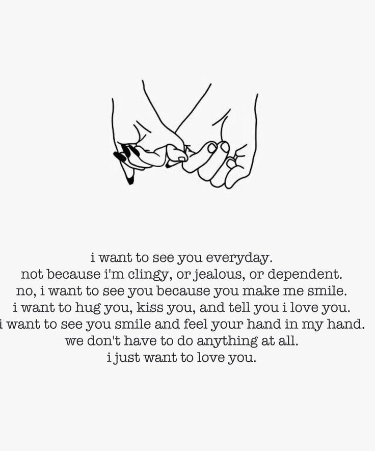 Pin By Jenny Wong On Relationship Jealousy Quotes I Get Jealous Love Yourself Quotes
