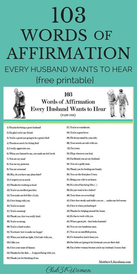 How To Build Up Your Marriage And Home One Powerful Word At A Time Words Of Affirmation Love My Husband Marriage Tips