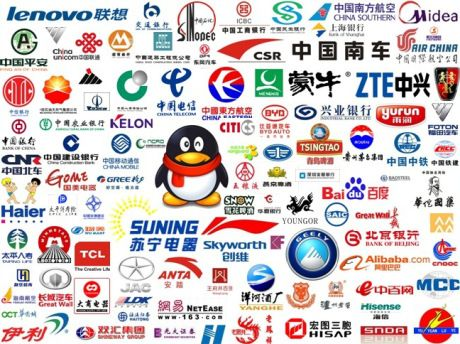 Top 100 Brands Of China 460x344