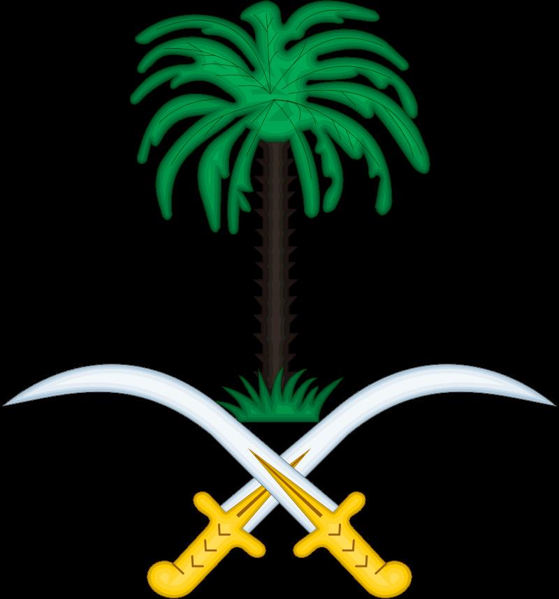 Saudi Arabia Wikipedia Coat Of Arms Saudi Arabia Flag National Day Saudi