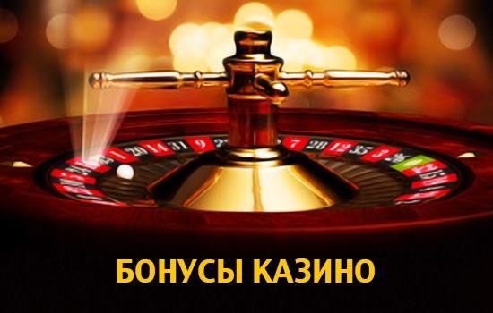 Онлайн казино вегас ред отзывы http ru вулкан казино