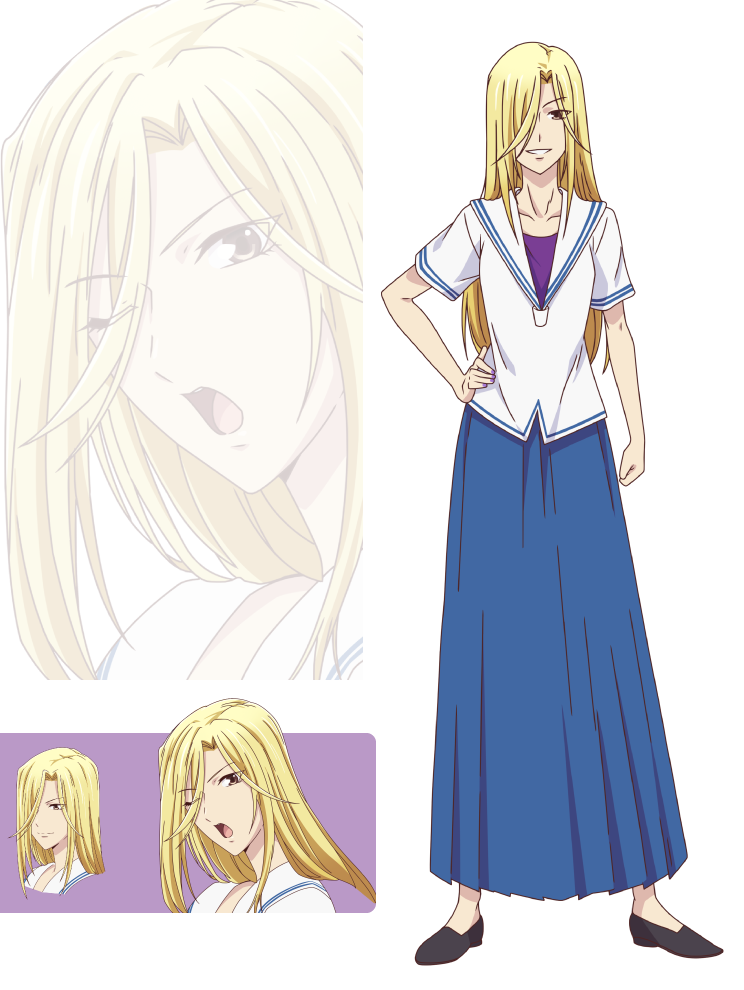 Arisa Uotani Fruits Basket Manga Fruits Basket Anime Fruits Basket