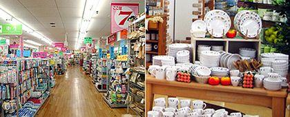 Daiso Bargain Shopping In Japan Japan Daiso Daiso Japan